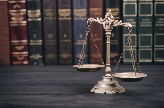 Photo balance de la justice
